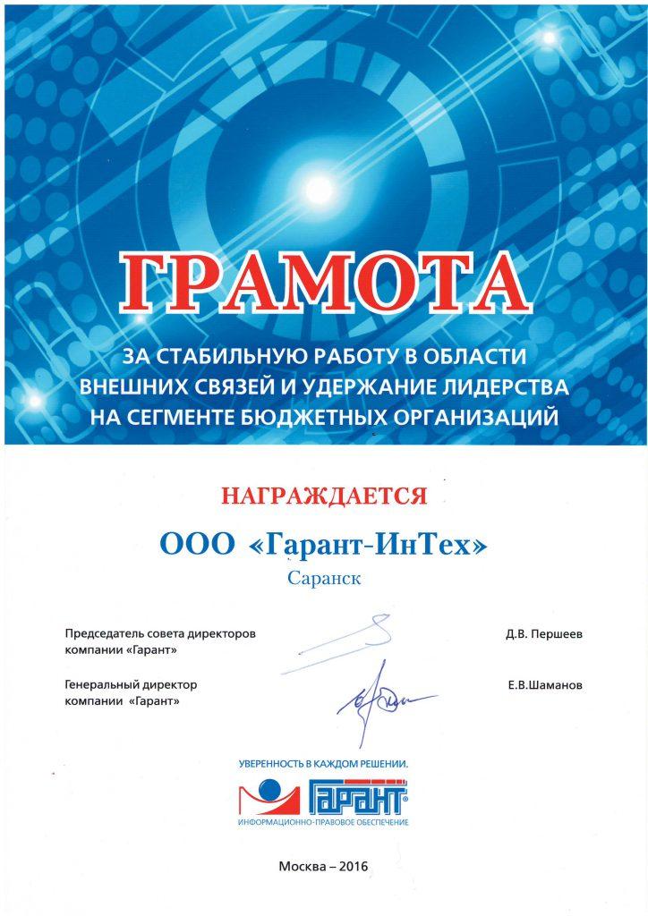 Сканировать10001