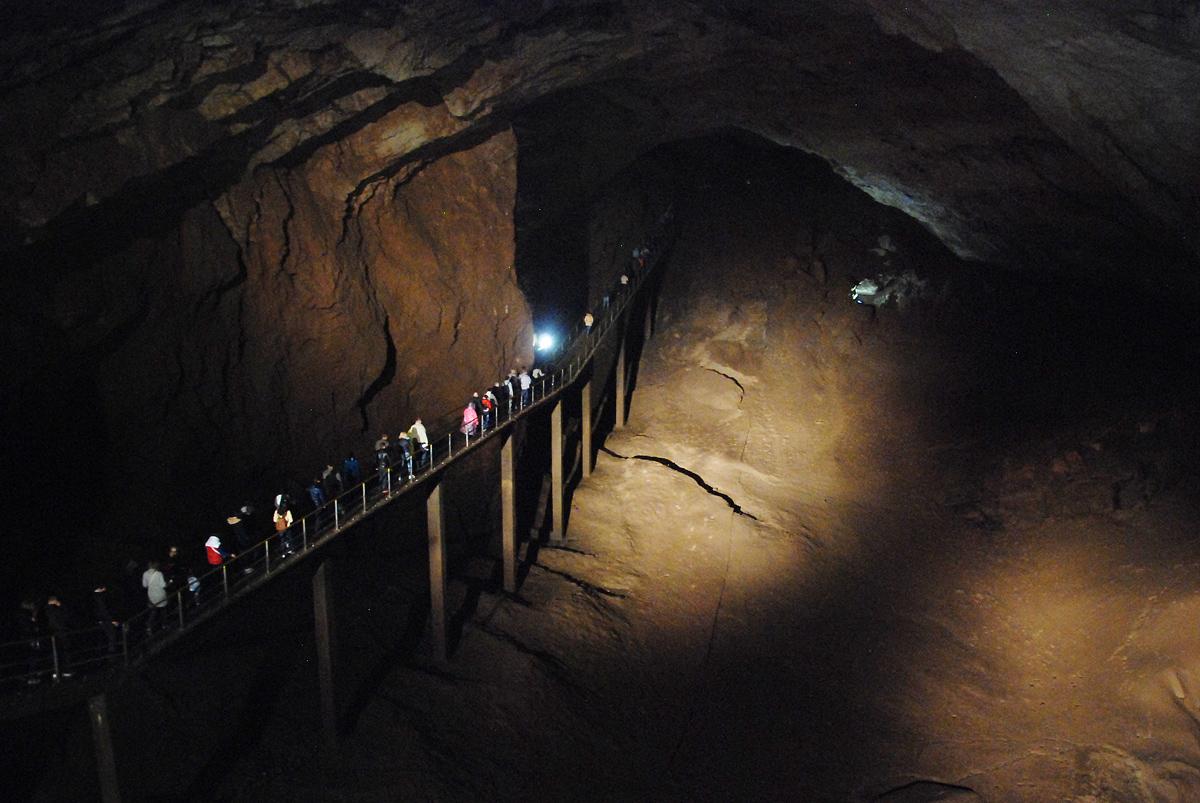 пещера Афон