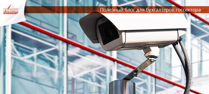 окоф для системы видеонаблюдения