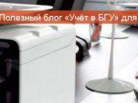 Коды ОКОФ для офисной электроники