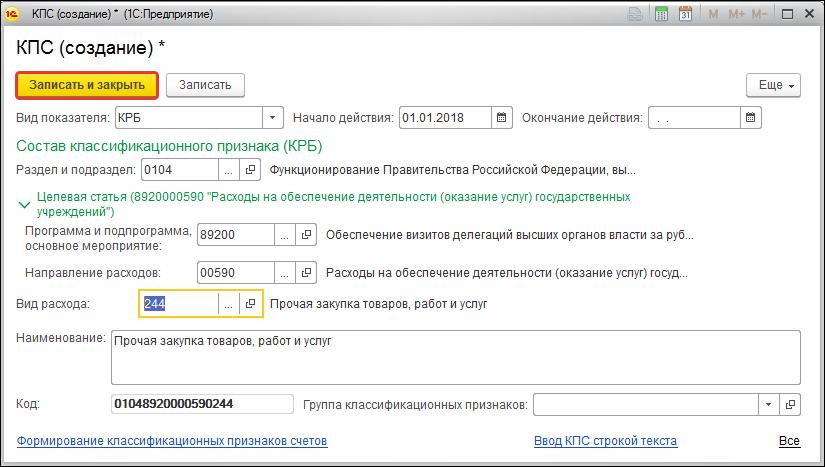 1с обновление кпс ошибка доступа к файлу 1с при регистрации продаж